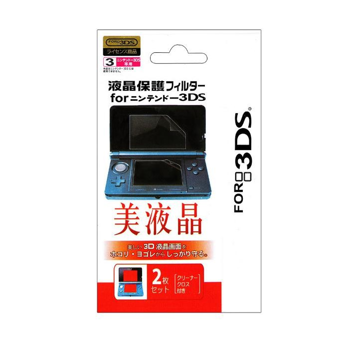3DS Protector de Pantalla