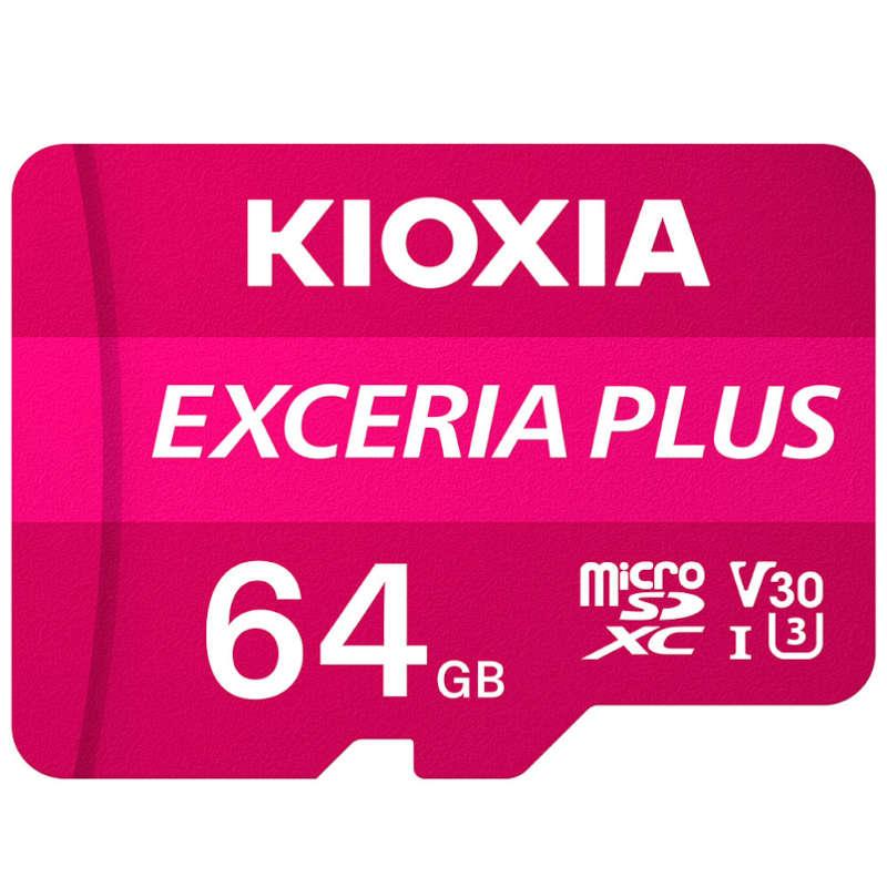 Tarjeta MicroSD 64GB Clase 10 UHS-I Kioxia Exceria Plus con Adaptador