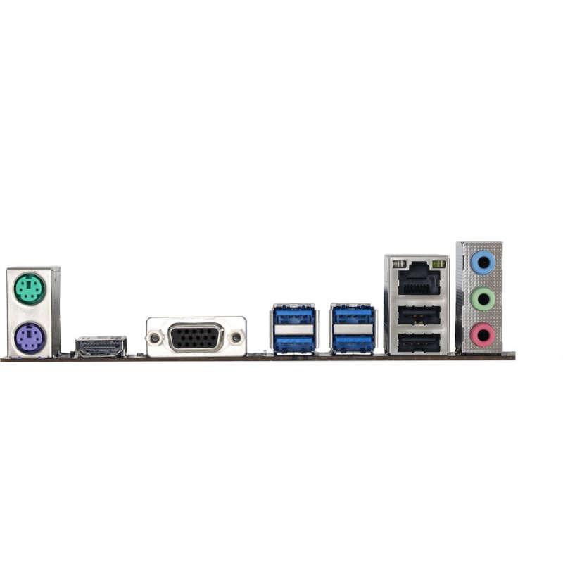 Placa Base Biostar A520MH mATX Socket AM4