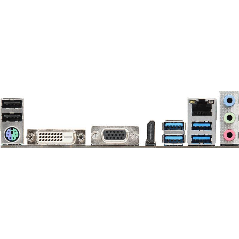 Placa base ASROCK B450M-HDV R4.0 AM4 mATX 2XDDR4