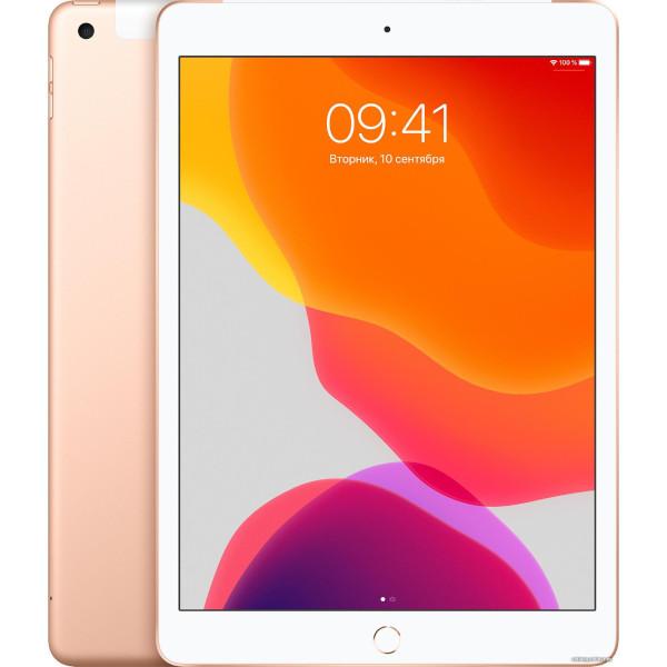 Apple iPad WIFI + Cellular 32GB - 5ª Generación Reacondicionado Oro