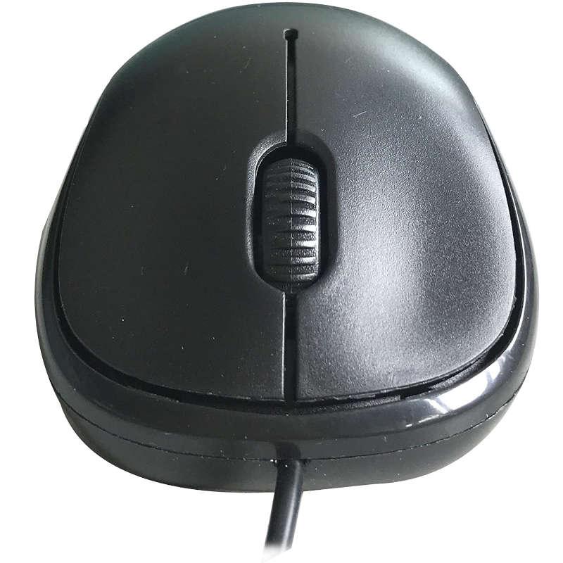 Ratón Óptico USB L-Link LL-2080-N 800 DPI Negro
