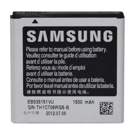 bateria-samsung-eb535151vu