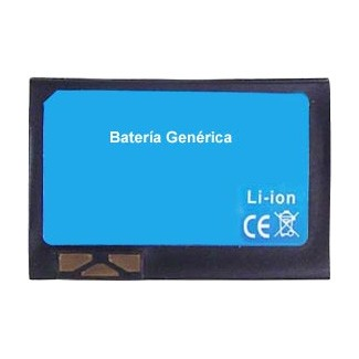 bateria-compatible-sony-ericsson-bst-40