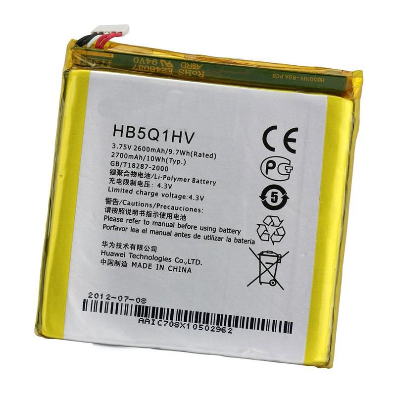 huawei-ascend-d1-quad-repuesto-bateria-1800mah