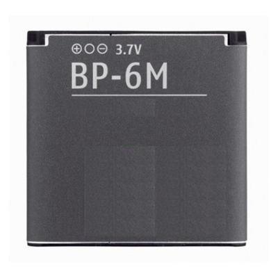 bateria-compt-nokia-bp-6m-n73-n93-bulk