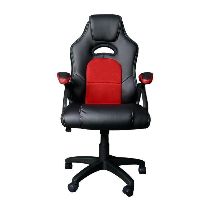 Silla gaming skullkiller gsi negra roja for Silla ordenador gaming