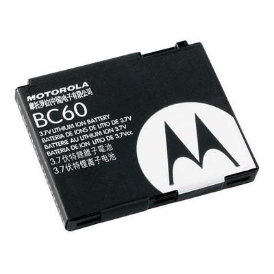bateria-motorola-bc60-bulk