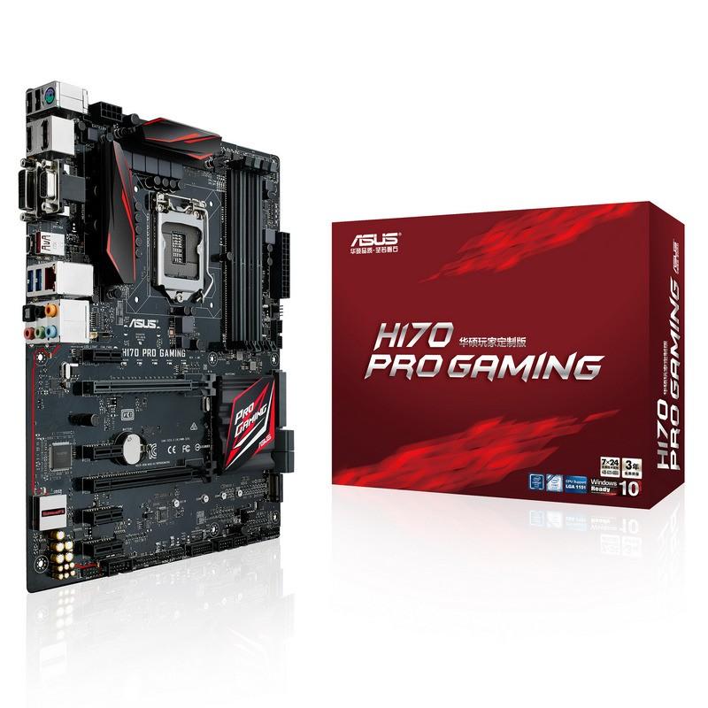 placa-base-asus-h170-pro-gaming-1151-atx