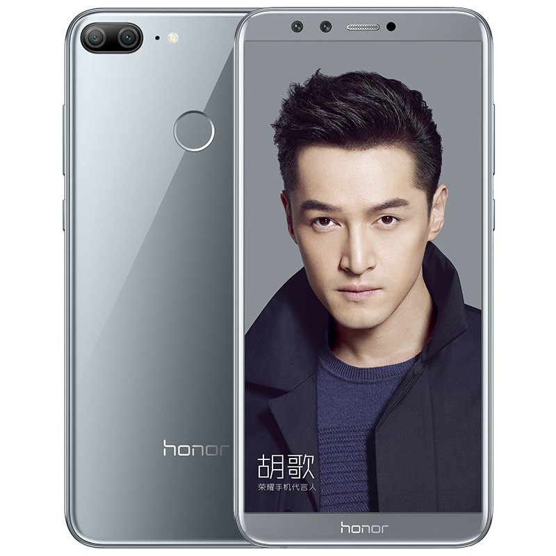 Honor 9 Lite 5.65
