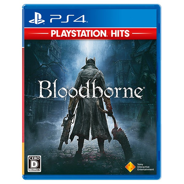 PS4 Juego Bloodborne PS HITS