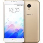 Meizu M3 Note 4G Blanco - Oro 3GB - 32GB