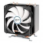 Ventilador CPU Arctic Freezer A32 120mm